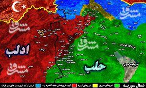 جزئیات حملات سنگین تروریست ها به شمال غرب شهر حلب/ شهادت 4 تن از نیروهای دفاع مردمی در حومه شهرکهای شیعهنشین نبل و الزهراء + عکس و نقشه میدانی