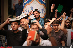 عکس/ مراسم شب قدر در مسجد ارک تهران