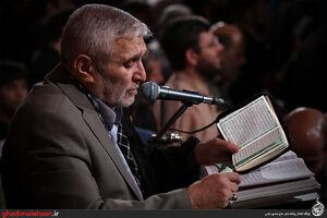 صوت/ مناجات حضرت علی(ع)در مسجد کوفه با نوای حاج منصور ارضی