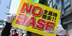 تظاهرات ژاپنیها علیه حضور ترامپ در توکیو+عکس و فیلم
