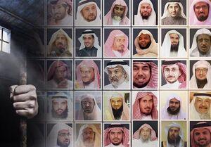 اسامی مشهورترین مبلغان زندانی سعودی