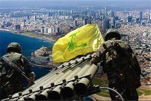 اهتزاز پرچم حزب الله در نزدیکی صهیونیستها آنها را به وحشت انداخت