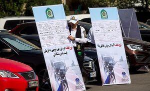 جامعه تشنه عدالت؛ از پورشهبازی در اصفهان تا پوشه بازی در لواسان/ قوه قضائیه پشتوانه مردمی برای اجرای قوانین پیدا کرد
