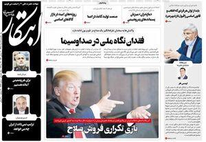 برنامه ۹۰ را برگردانید، مشکل بیکاری، تورم و مسکن حل میشود! / صوفی: روحانی در سیاست خارجی، اختیارات ویژه میخواهد!