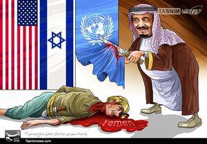 کاریکاتور/ پادشاه سعودی: به دنبال تحقق صلح هستم!