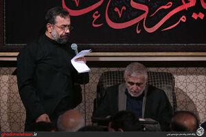 عکس/ شب بیستم ماه رمضان98 در مسجد ارک تهران