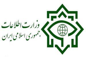 وزارت اطلاعات وجود دستگاه کارتخوان در دفتر «زنگنه» را تائید کرد