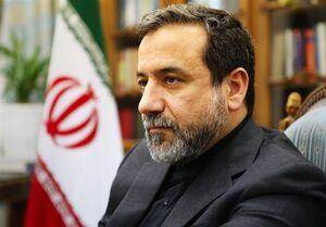 شرط ایران برای بازگشت آمریکا به برجام