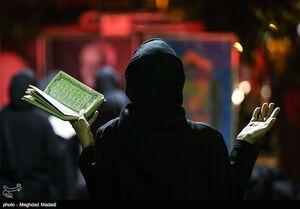 عکس قران در شب قدر