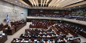 کنست رژیمصهیونیستی به انحلال خود رای داد