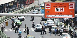 وضعیت تغییر در محدوده زوج و فرد در طرح جدید ترافیک