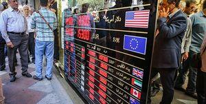 قیمت دلار باز هم کاهش یافت +جدول