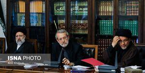 برگزاری جلسه شورای عالی انقلاب فرهنگی به ریاست لاریجانی