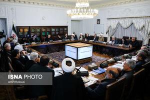 جلسه شورای عالی انقلاب فرهنگی به ریاست علی لاریجانی