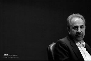 میترا استاد - محمد علی نجفی