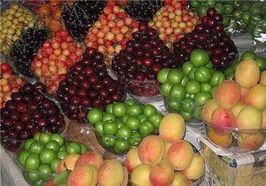 جدول/ قیمت ارزانترین و گرانترین میوه در بازار