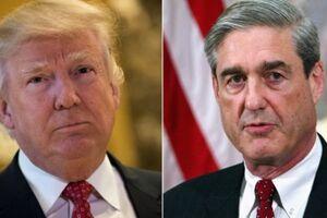 مولر: نمیتوان با اطمینان اعلام کرد که ترامپ جُرمی مرتکب نشده است