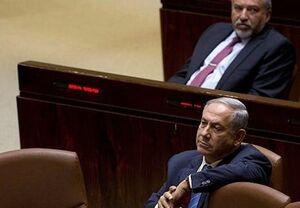 شکست بزرگ نتانیاهو در تشکیل کابینه