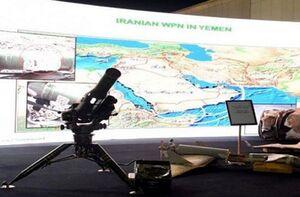 """نمایش موشکی """"نیکی"""" علیه ایران این بار در عربستان +فیلم"""