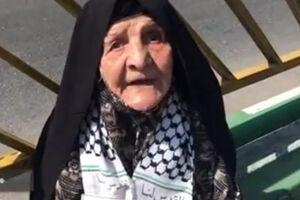 فیلم/ پیرزن 100 ساله تهرانی در راهپیمایی روز قدس