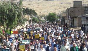 عکس/ راهپیمایی باشکوه روز قدس در پلدختر
