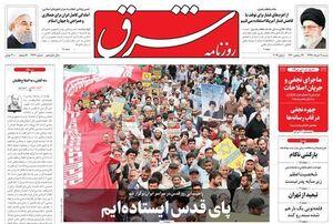 تاجزاده: باید حجاب را اختیاری کنیم تا شاپرکها از ایران نروند!/ ماجرای نجفی هیچ ربطی به جریان اصلاحات ندارد!