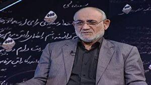 حسین مظفر: سند ٢٠٣٠ به طور غیررسمی اجرا میشود + فیلم