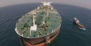 نفتکش چینی، خطشکن تحریمهای نفتی آمریکا علیه ایران