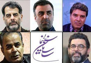 نگاهی به ترکیب جدید اعضای شورای اکران