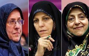زنان اصلاحات
