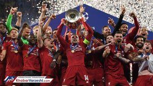 فیلم/ لحظه اهدای جام قهرمانی اروپا به لیورپول