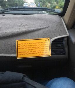 عکس/ راننده تاکسی با معرفت!