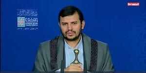 هشدار رهبر انصارالله یمن درباره «معامله قرن»