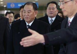 پاسخ خبرگزاری کره شمالی به برکناری مشاور ارشد کیم+عکس