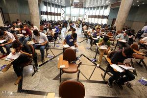 زمان جدید برگزاری آزمونهای ورودی دانشگاههای سال ۹۹ +جدول