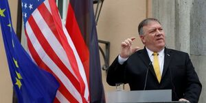 وزیر خارجه آمریکا خواستار تصویب فوری و غیرمشروط لوایح FATF شد+سند