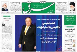 ابتکار: باید دست برادری به سمت عربستان دراز کنیم!/ اگر با آمریکا مذاکره نکنیم، مورد حمله هستهای قرار میگیریم!