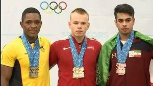 اولین مدال وزنه برداری ایران در جوانان جهان