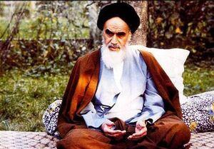 نتیجه بررسی دیوان عالی کشور در مورد اموال امام
