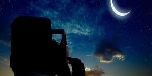 پاسخ به انتشار یک شایعه در خصوص رؤیت هلال ماه