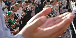 پس از نماز عید فطر وقت چیست؟