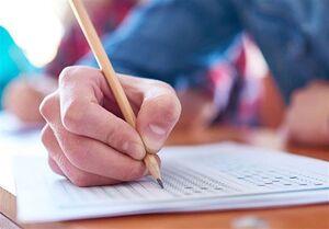 امتحانات فردای دانشگاه پیام نور در کل کشور لغو شد