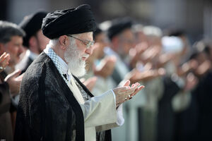 نماز رهبرانقلاب