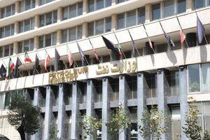 فیلم/ تایید دستگیری نفوذیهای وزارت نفت