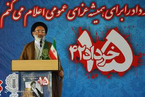 عکس/ نکوداشت یاد و خاطره شهدای پانزده خرداد