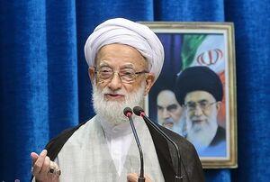 تاکید رهبری بر مقاومت ادامه راه امام خمینی (ره) است/وزارت اقتصاد به موضوع مالیات رسیدگی کند