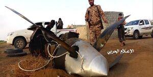 عکس/ پهپاد آمریکایی ساقط شده در غرب یمن