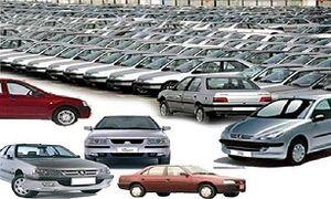 مصوبه جدید کمیته خودرو/ مجوز پیش فروش خودروسازان صادر شد