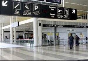 فرودگاه بیروت