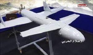 یگان پهپادی ارتش یمن فرودگاه جیزان را هدف قرار داد
